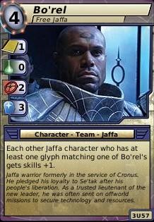 File:Bo'rel (Free Jaffa).jpg