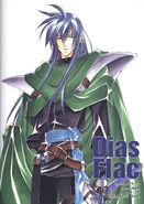 Dias (Star Ocean Second Story Manga)