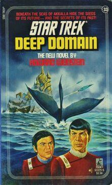 DeepDomain