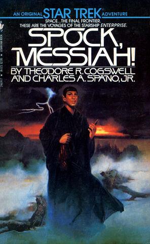 File:Spock Messiah 1984 Bantam.jpg