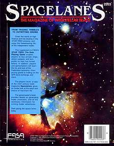 File:Spacelanes cover.jpg