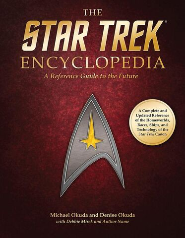 File:Encyclopedia solicitation cover 1.jpg