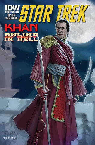 File:Khan Ruling in Hell 1A.jpg