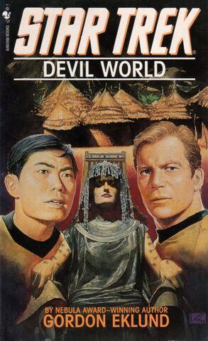 File:Devil World 1995.jpg