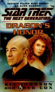 Dragon's Honor cover