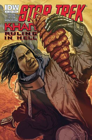 File:Khan Ruling in Hell 3A.jpg