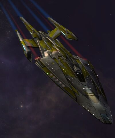 File:ISS Cerberus.jpg