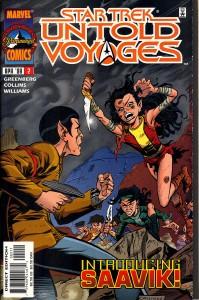 File:UV2 comic.jpg