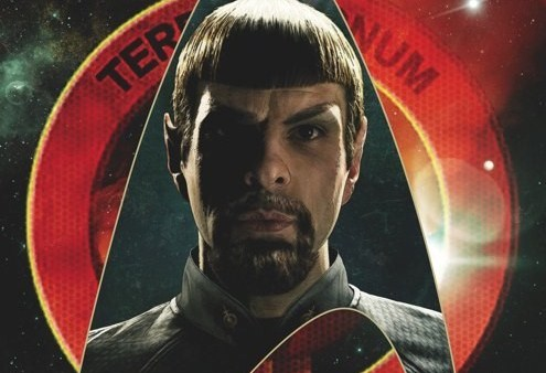 File:Spock (mirror).jpg