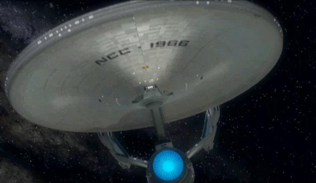 File:USS Explorer.jpg