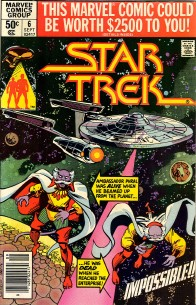 File:Marvel TOS 06.jpg