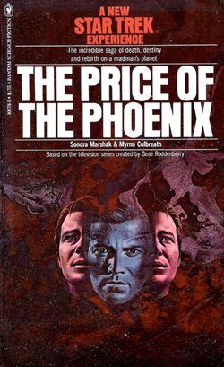 PricePhoenix