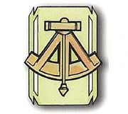 Merchant Marine badge