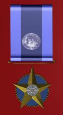 File:Star of alderaan.png