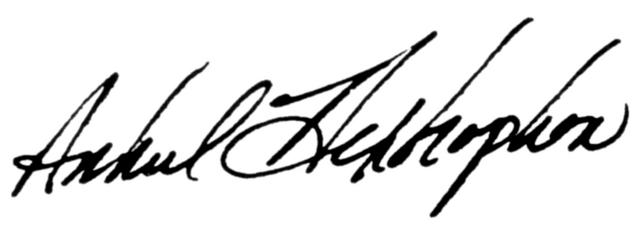 File:Arhul Hextrophon signature.png