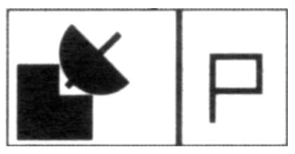 File:Artillery regiment.png