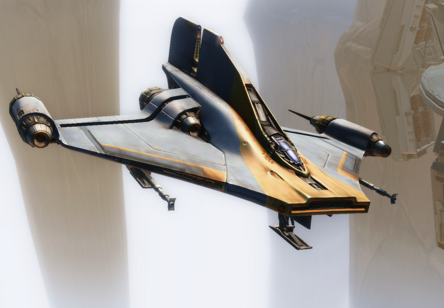 File:Skyfighter.png