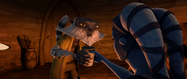 File:Tee Watt Aayla tea.png