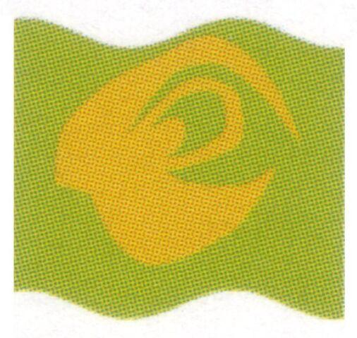 File:Mars Guo flag.jpg