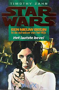 File:LastCommand Dutch.jpg