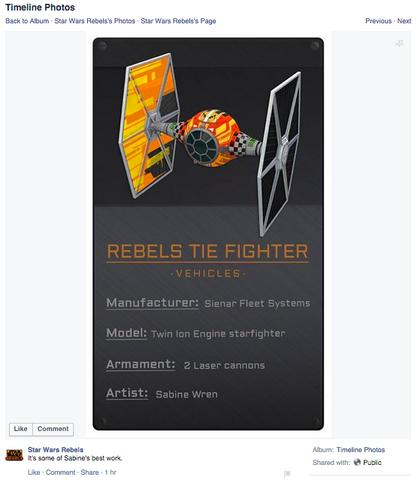 File:Rebels TIE fighter Facebook.png