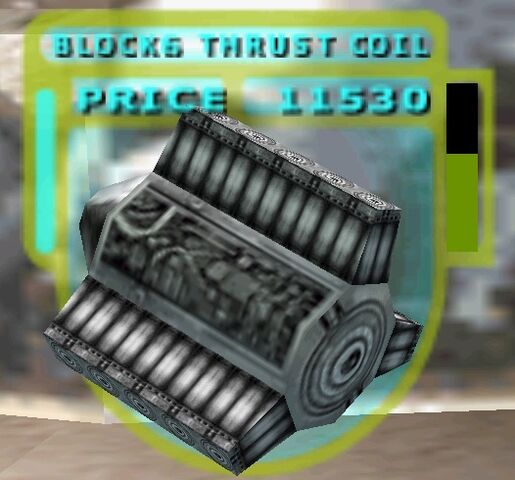 File:Block6thrustcoil.jpg