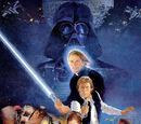 Междузвездни войни: Епизод VI – Завръщането на джедаите