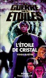 File:CrystalStar Fr HC.jpg