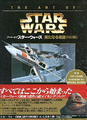 Thumbnail for version as of 22:45, November 27, 2012