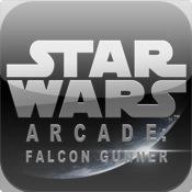 StarWarsFalconGunner