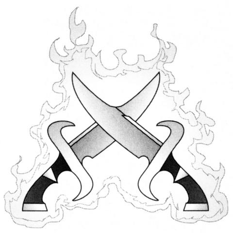 File:Pirate symbol.png
