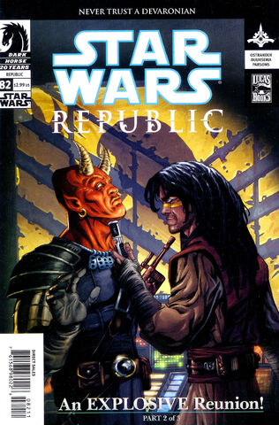 File:Swr82cover.jpg