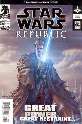 File:Swr67cover.jpg