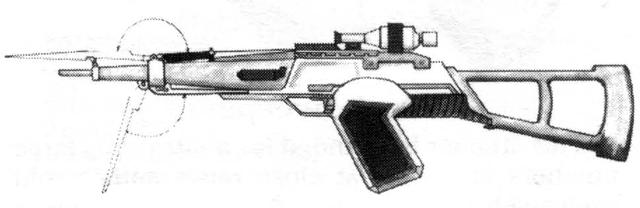 File:Espo riot gun.jpg