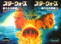 Thumbnail for version as of 17:33, September 21, 2006