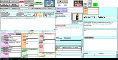 File:Holocron-screenshot.jpg