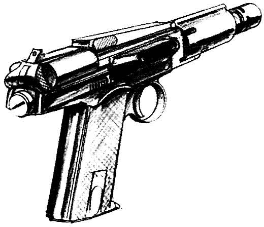 File:Enforcer-GFTPG-19.jpg