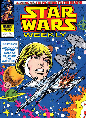 File:Issue 98.jpg
