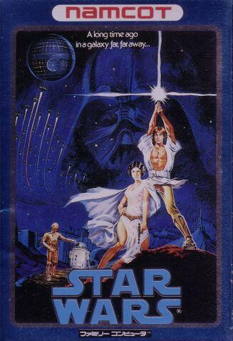 File:Star Wars 1987 Famicom cover.jpg
