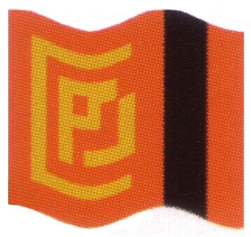 File:Sebulba flag.jpg