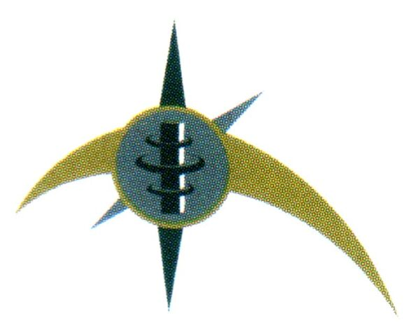 File:Tendrando Arms Logo.jpg