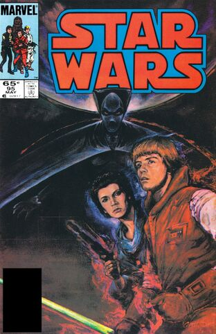 File:Mswc95cover.jpg