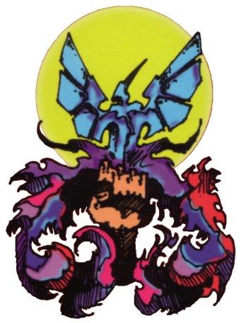 File:Pelagia Symbol.jpg