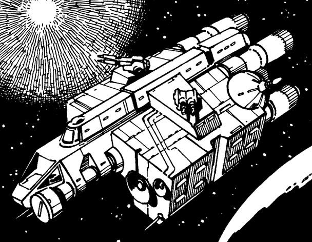 File:RX-4 Patrol Ship.jpg