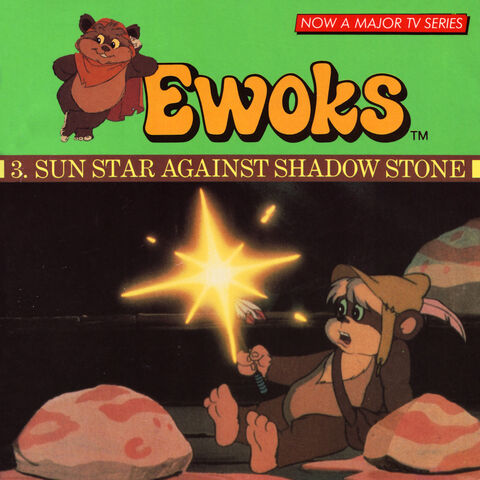 File:Sun Star Against Shadow Stone.jpg