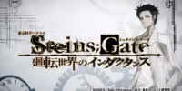 Steins;Gate Inductance of World Rotation