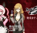 Steins;Gate 0 - Seven Day Voice Countdown to Release