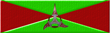 Klingon Civil War Blockade Medal.png