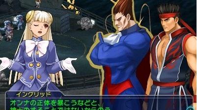 File:PXZ2 Fami2.jpg