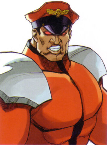 File:Street-fighter-ex-2-plus-m-bison-portrait.jpg